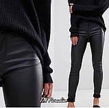 Блюки женские кожаные черные зимние теплые эко кожа на толстом флисе 42 44 46 лосины утепленые с карманами, фото 2