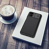 Nillkin Samsung Galaxy M51 CamShield Case Black Чехол Накладка Бампер, фото 4