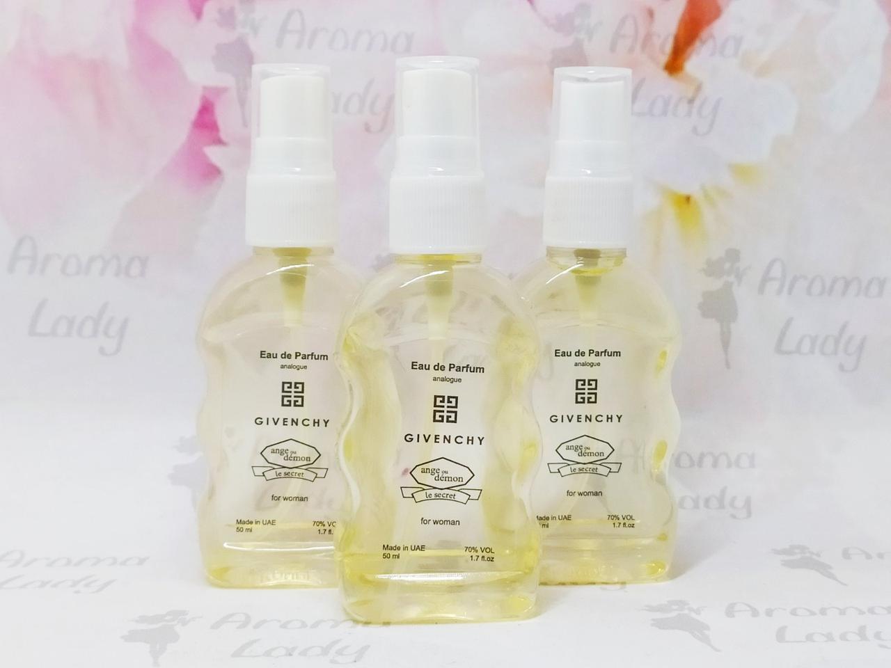 Женская парфюмерная вода Givenchy Ange Ou Demon Le Secret (Живанши ангел демон ля секрет) 50 мл