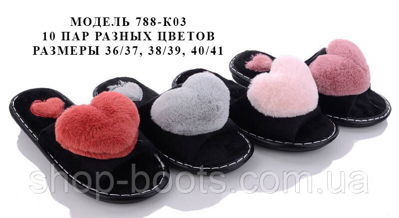 Женские тапочки оптом. 36-41рр. Модель тапочки 788-K03