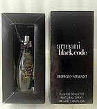 Мини-парфюм для мужчин Armani Black Code Giorgio Armani (30 мл), фото 2