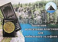 Шунгитовая защитная пластина с изображением