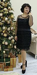 Женское нарядное платье , размеры 48,50,52,54 (2116) черное,сукня