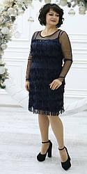 Женское нарядное платье , размеры 48,50,52,54 (2116) синее,сукня