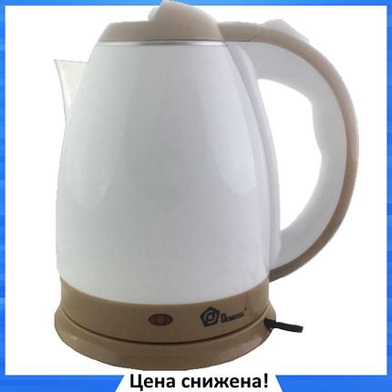 Электрочайник DOMOTEC MS-5025C - Чайник электрический 2.0 л 220V/1500W Коричневый, фото 2