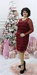 Женское нарядное платье , размеры 48,50,52,54 (2116) бордо,сукня