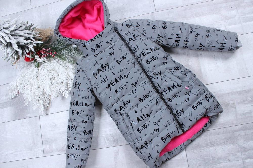 Детская теплая зимняя куртка для девочки рефлективная светоотражающая на зиму серая буквы 9-10 лет
