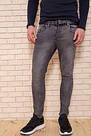 Джинсы мужские 123R15489 цвет Серый