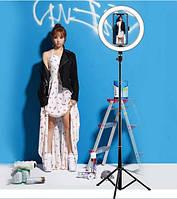 Штатив-стойка-тренога 2 м.10 см. для кольцевой лампы, телефона и камеры +Подарок Селфи-палка.