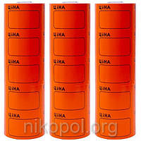 """Ценник большой """"Цена"""" с рамкой 3,5х5,0см, оранжевый"""