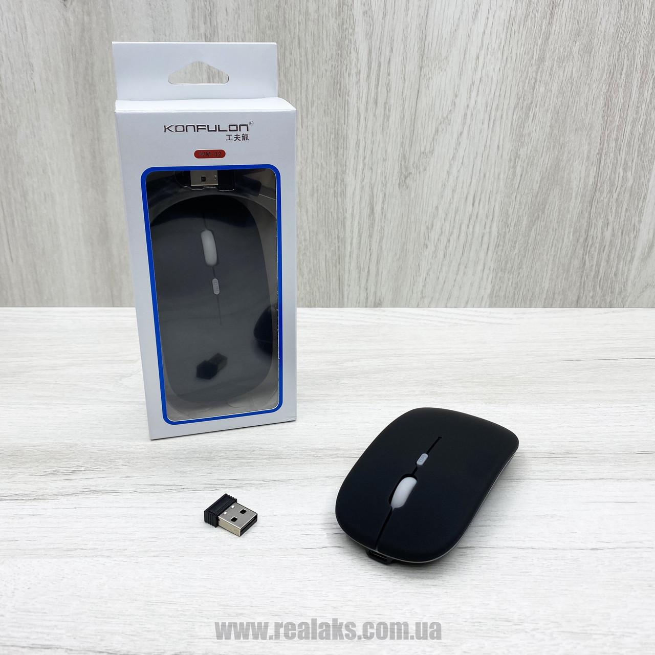 Мышка оптическая беспроводная USB Konfulon WM-02 SE (Black)