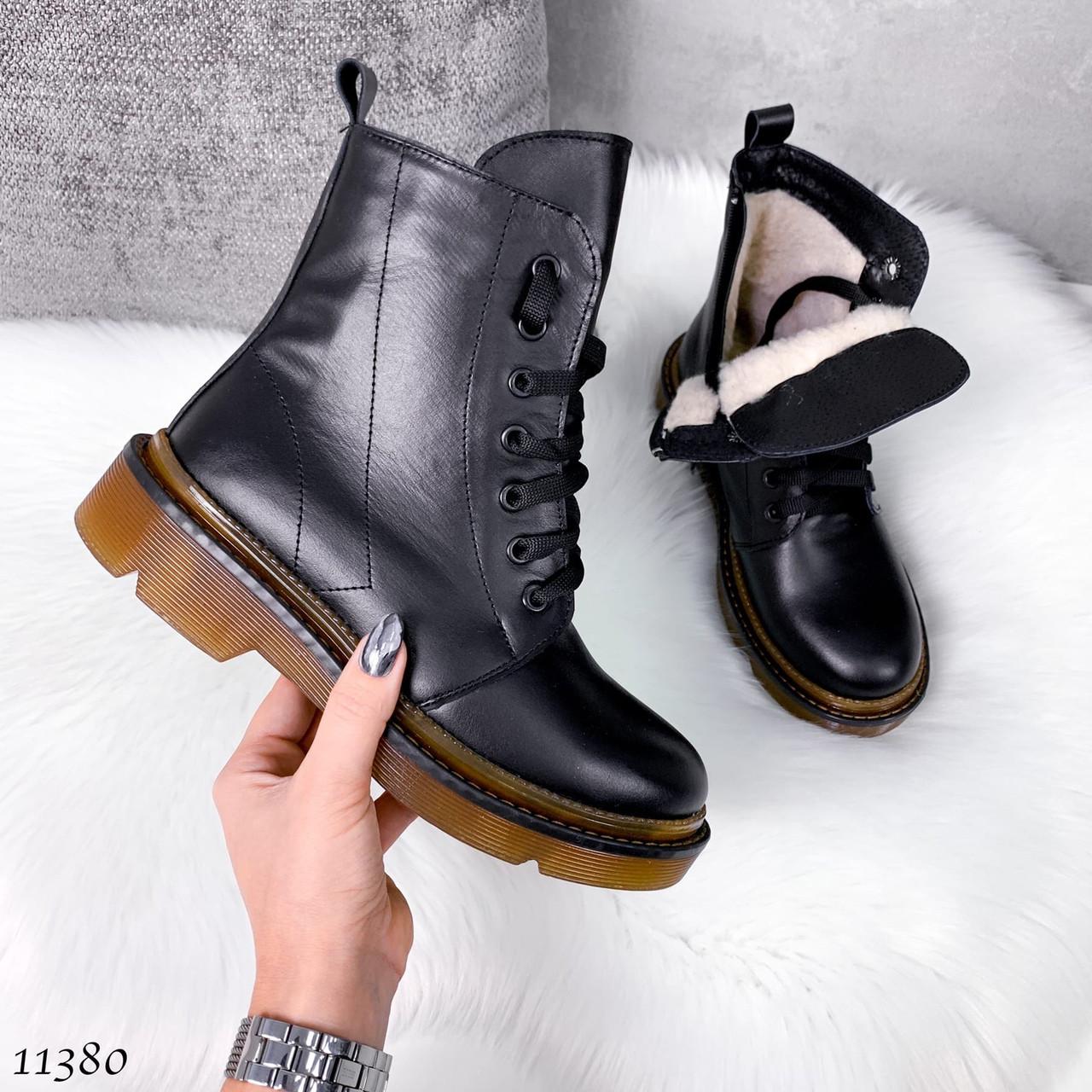 Ботинки кожа на шнурках 11380 (ЯМ)