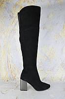 Замшевые женские сапоги на каблуке Brocoly