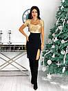 Платье нарядное, фото 7