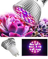 Фитолампа для растений Led 8W 28Led GU10 230V Full Spectrum
