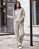 Женский прогулочный костюм широкие брюки и свитшот серый / Жіночий теплий костюм сірий