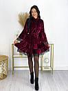Платье нарядное, фото 6