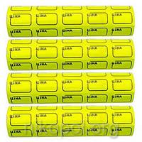 """Ценник маленький """"Цена"""" с рамкой 3,0х2,0см, желтый"""