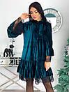 Платье нарядное, фото 8