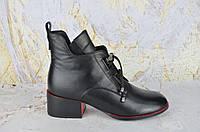 Кожаные ботинки женские Lady Marcia