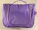 Органайзер дорожній Texture GFY00360 Фіолетовий (tau_krp204_00360), фото 4