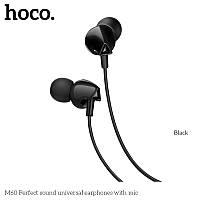 Наушники HOCO M60 с микрофоном
