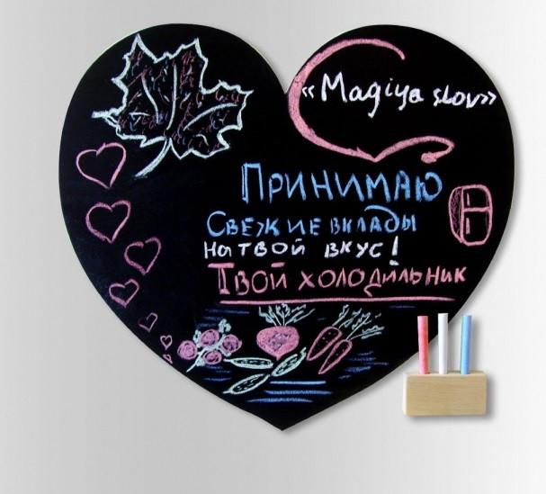 Магнитная доска для мела Big Love 48 х 43 см Черный (NJd94)