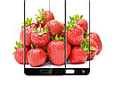 Захисне 3D скло Full Cover для Samsung A5 2017 A520 Black (1870), фото 4