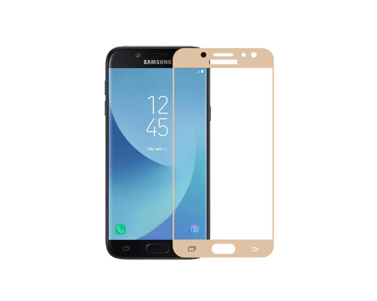 Защитное 3D стекло Full Cover для Samsung J7 Pro J730 Gold (1848)