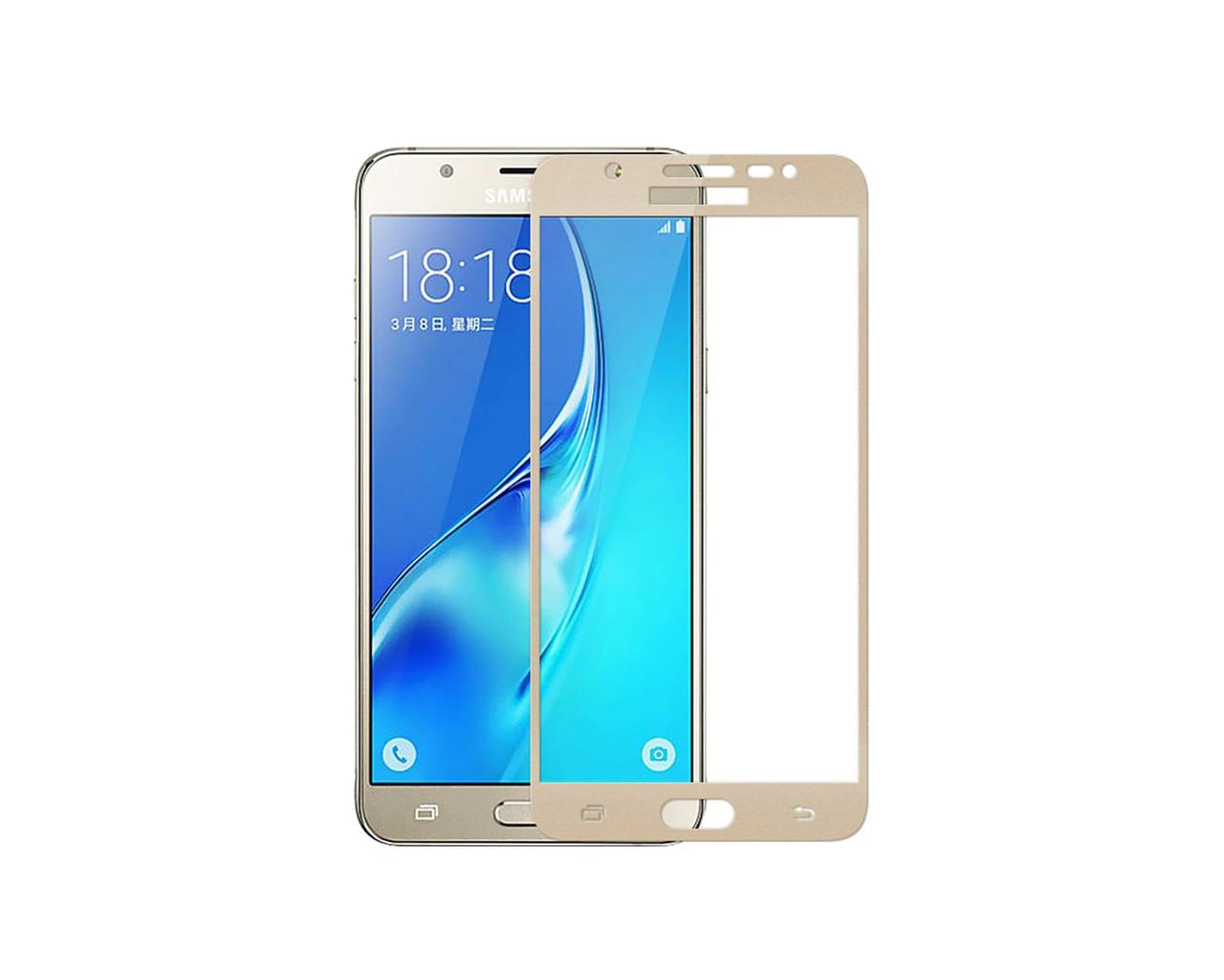 Защитное 3D стекло Full Cover для Samsung J5 prime G570 Gold (1854)