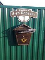 Безадресная рассылка в почтовые ящики жилых домов