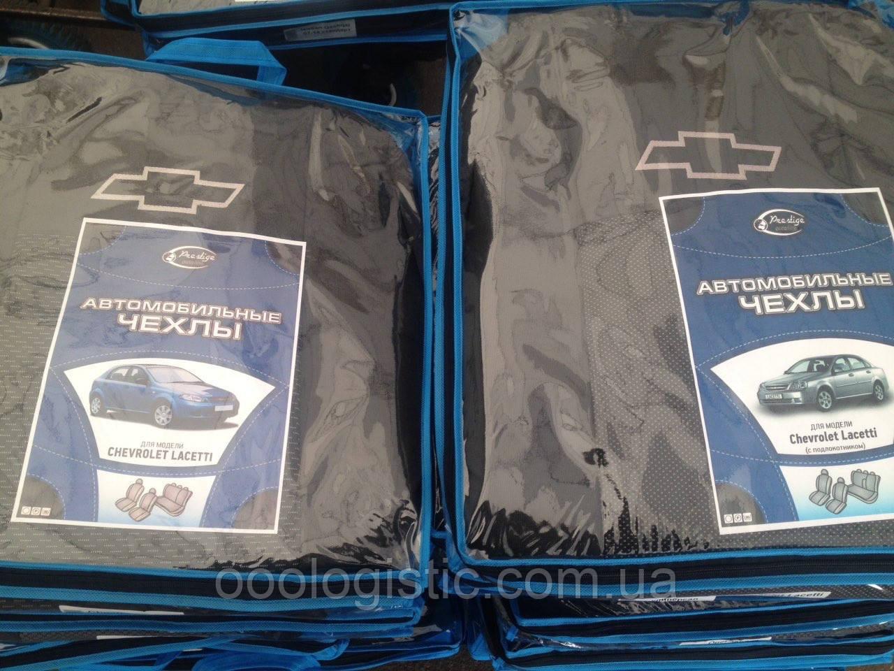 Авточехлы Prestige на Chevrolet Lacetti,Шевроле Лачетти модельный комплект