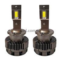 Лампы светодиодные ALed X D2S 6000K 40W XD2SD09 (2шт), фото 1
