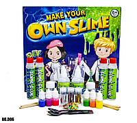 Детский набор для изготовления слаймов 006, 6 цветов, блестки, пудра, клей, бусинки
