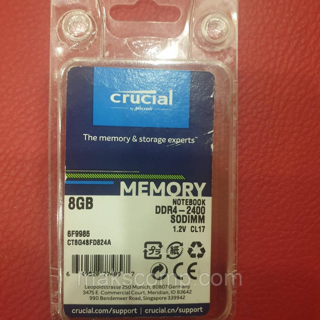 Память Crucial 8 Gb DDR4-2400 1.2V(CT8G4SFD824A.M16FF)