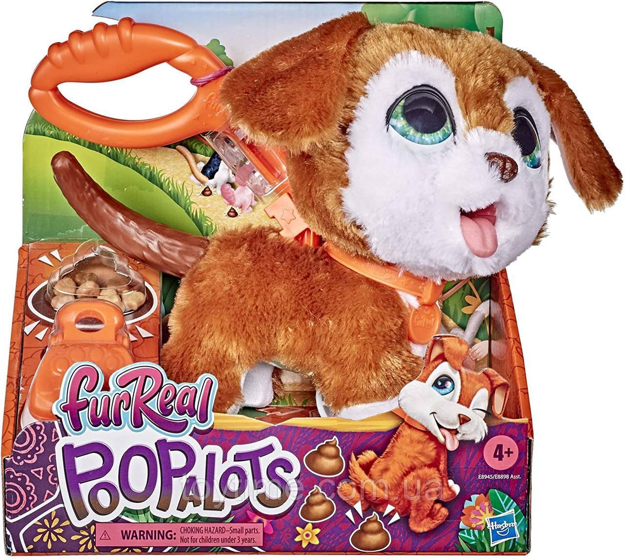 Мягкая игрушка FurReal Friends Шаловливый питомец Большой щенок / FurReal Poopalots Big Wags Interactive Pet