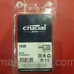 Память Crucial 16Gb DDR4-2400 So-Dimm
