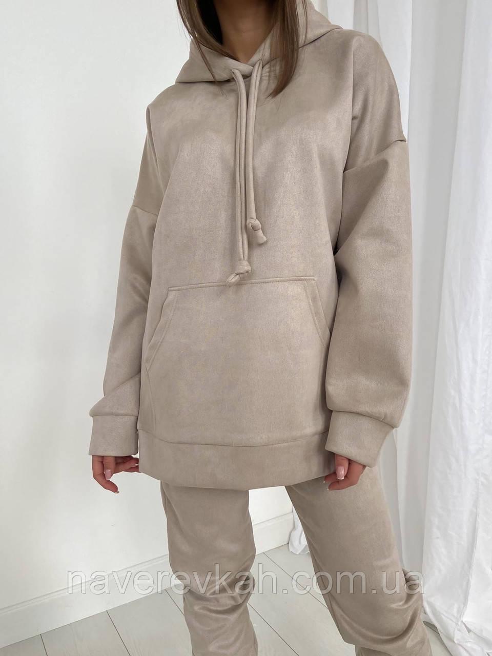 Женский зимний спортивный костюм двойка белый пудровый фисташковый 42-44 46-48 oversize замш на дайвинге