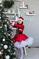 Детский карнавальный костюм Мис Санта для девочки