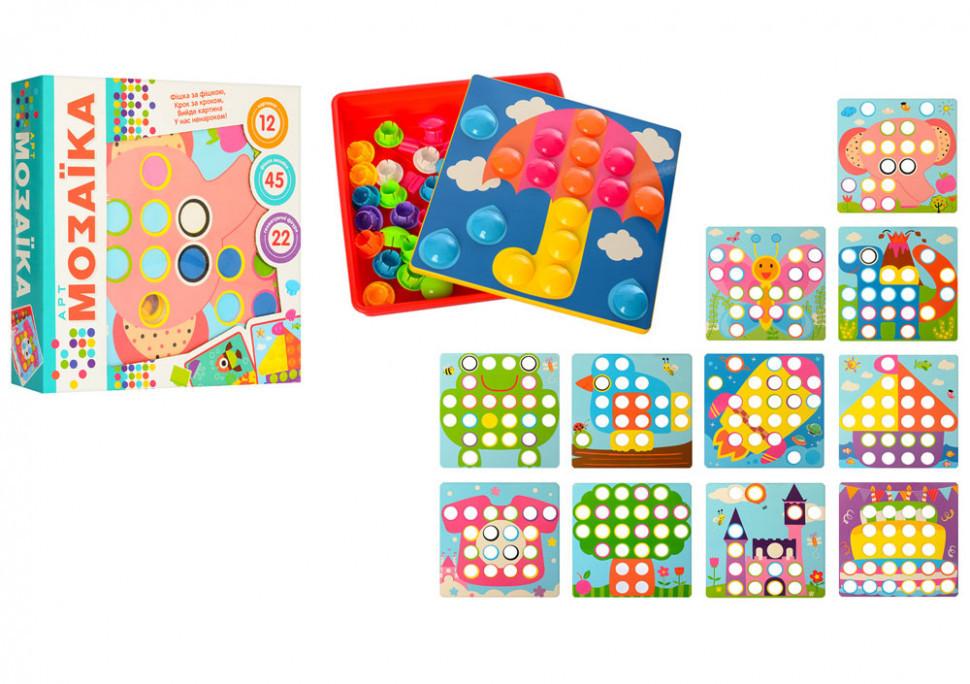 Игрушка развивающая Мозаика 12 картинок 46 фишек Разноцветный (gab_rp145nbfrgbf)