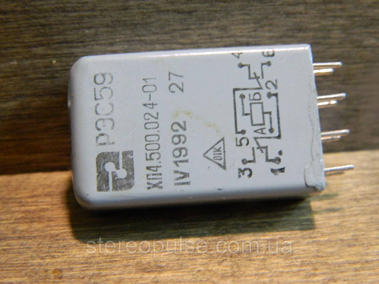 Реле   РЭС59   024.01      2.5 В