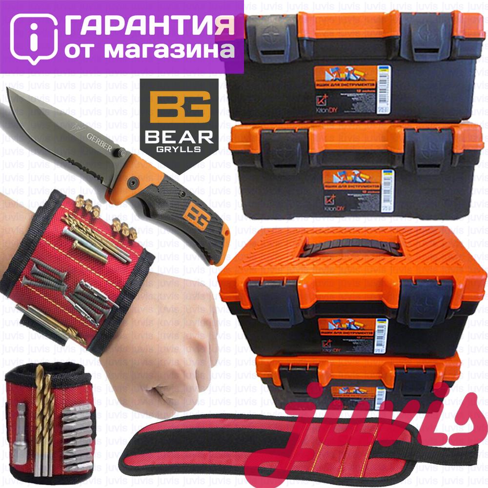 Ящик для инструмента инструментов органайзер пластиковый авто автомобильный магнитный браслет строительный