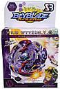 Игрушка Beyblade Wild Wyvern B-41 с пусковым устройством Фиолетовый (gab_krp150HNHo), фото 2