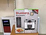Мультиварка Blumberg BL-525 (46 програм) скороварка мясорубка электрическая+соковыжималка электромясорубка, фото 3