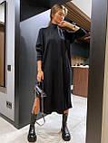 Платье женское тёплое с поясом беж, чёрный, серый 42-46, фото 3