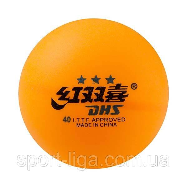 Кульки для настільного тенісу DHS 3*, 3шт, жовтий