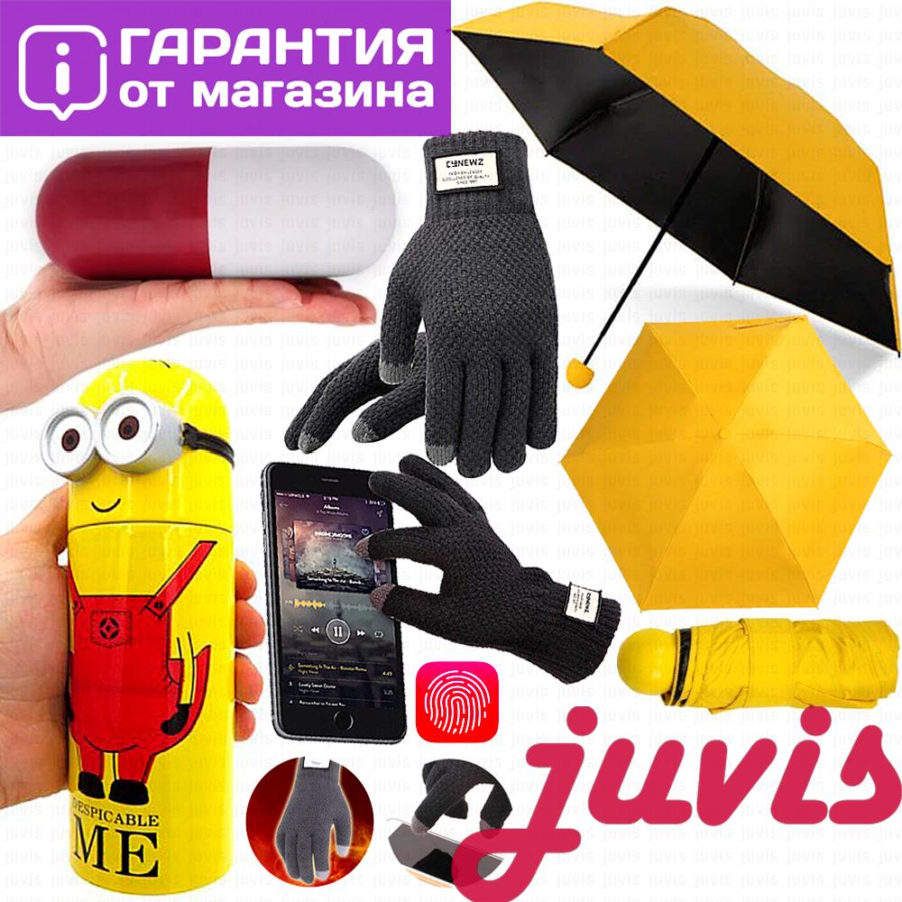 Зонт капсула мини зонтик в футляре капсуле Capsule Umbrella карманный mybrella капсульный парасоля складной