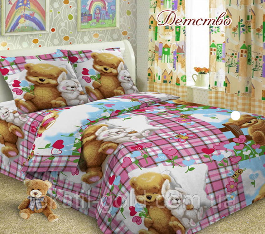 Детский постельный комплект Детство ТМ TAG поплин полуторный 150х220