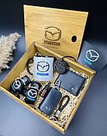 Подарочный набор Mazda