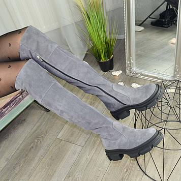 Ботфорты женские замшевые на утолщенной подошве. Цвет серый